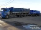 Является аналогом самосвального прицепа НЕФАЗ-8560-06, но с усиленной рамой и кузовом для перевозки грузов строительных и сельскохозяйственного назначения._1