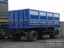 Является аналогом самосвального прицепа НЕФАЗ-8560-06, но с усиленной рамой и кузовом для перевозки грузов строительных и сельскохозяйственного назначения._3