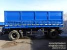Является аналогом самосвального прицепа НЕФАЗ-8560-06, но с усиленной рамой и кузовом для перевозки грузов строительных и сельскохозяйственного назначения._4